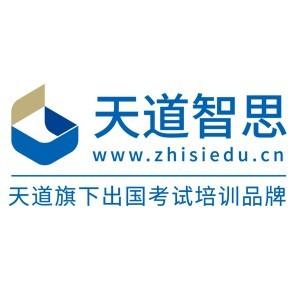上海天道智思教育logo