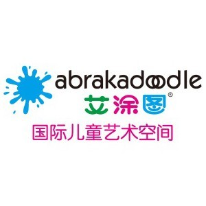 艾涂圖國際兒童藝術空間濟南中心logo