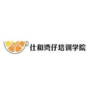 廣州灣仔甜品學院logo