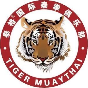 濟南泰格泰拳俱樂部logo