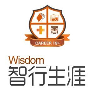 智行生涯logo