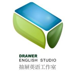 抽屜英語工作室logo