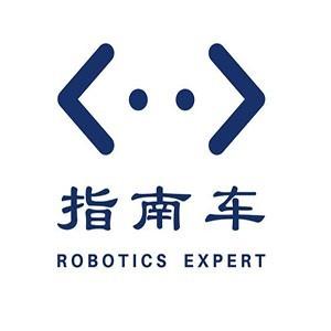 上海指南車機器人工程師學院logo