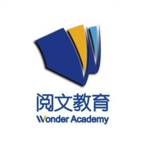 阅�_深圳阅文教育
