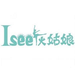 Isee灰姑娘少兒芭蕾logo