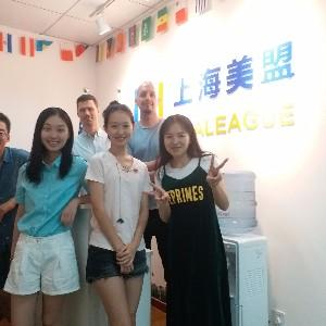 上海美盟SAT托福培訓機構logo