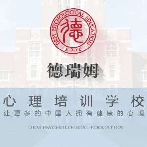 德瑞姆廣州校區logo