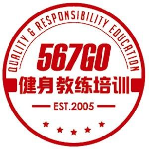 上海567GO健身學院logo