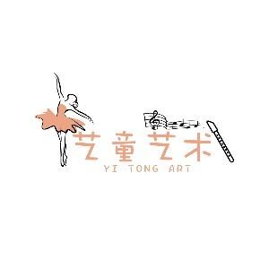 濟南市藝童藝術學校logo
