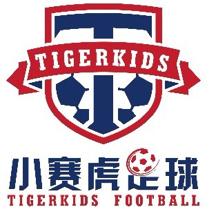 上海小賽虎少兒足球logo