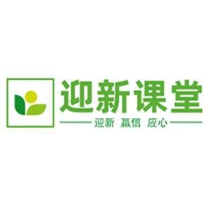 山東迎新教育logo