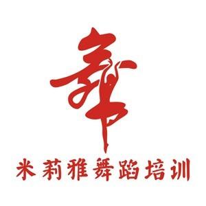 濟南米莉雅舞蹈培訓logo