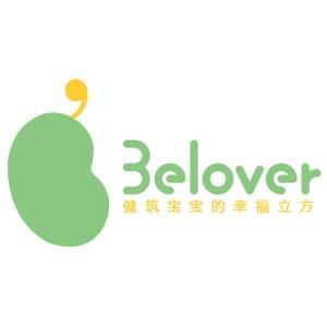 濟南貝樂薇爾國際托育中心logo