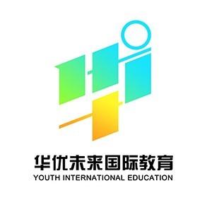 上海華優未來國際教育logo
