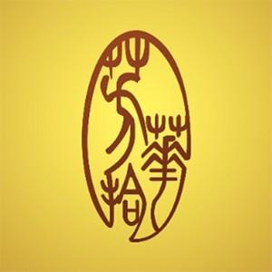濟南芳華形體禮儀模特培訓logo
