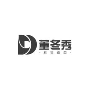 上海董冬秀彩妝造型logo