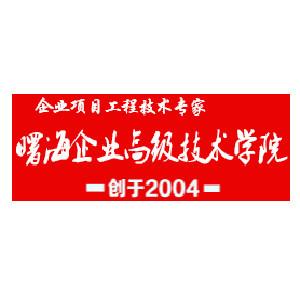 上海曙海科技logo