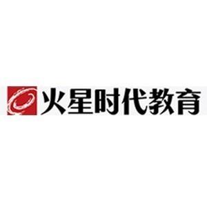 上海火星時代教育