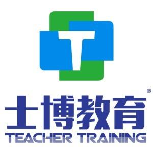 濟南市歷下區士博教育培訓學校logo
