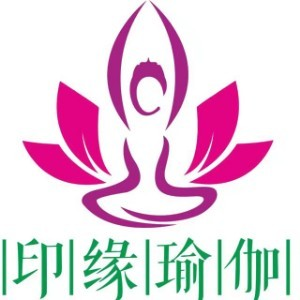 濟南印緣瑜伽logo