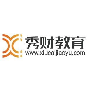 秀財會計培訓logo