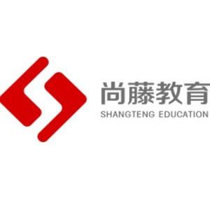 上海上藤商務咨詢有限公司logo
