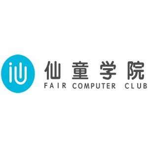 上海仙童學院logo