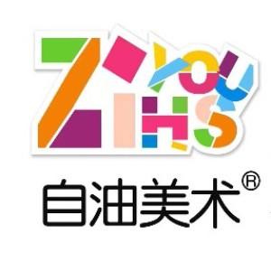 濟南市自油美術logo