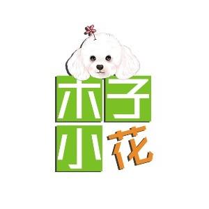 木子小花日本語教室logo