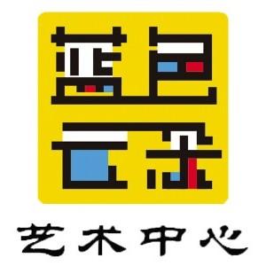 濟南藍色云朵藝術培訓學校logo