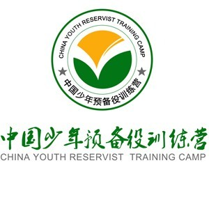 中國少年預備役訓練營logo