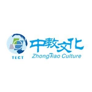 濟南中教文化logo