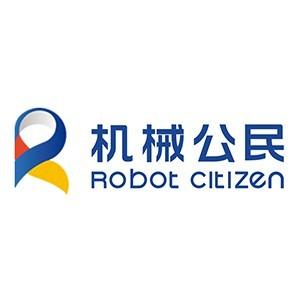 濟南機械公民機器人活動中心logo