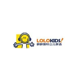 上海朗朗國際學堂logo