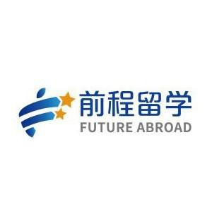 濟南前程小語種logo