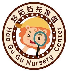 上海好姑姑托育園logo