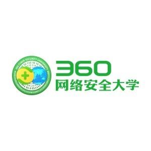 360網絡安全大學logo