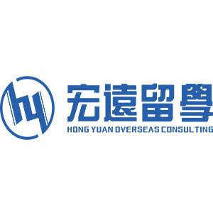 上海宏遠留學logo