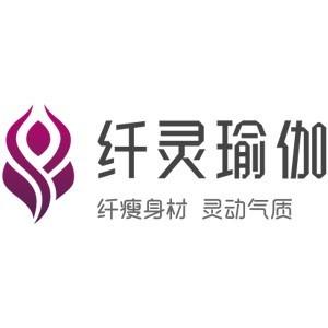 纖靈(國際)瑜伽教練培訓中心logo