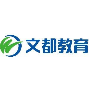 濟南市區文都考研logo