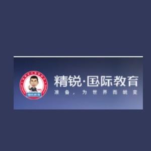 上海精銳國際教育logo
