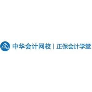 中華會計網校正保會計學堂logo