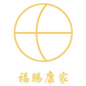 山東福騰康家針灸推拿培訓中心logo