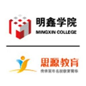 上海明鑫藝考logo