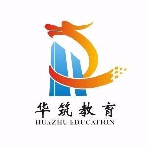 上海華筑教育logo