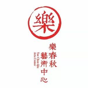 濟南樂春秋教育logo