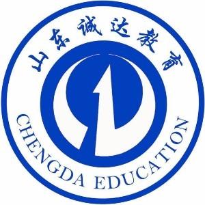 山東誠達教育logo