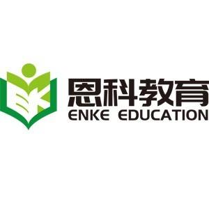 恩科教育logo