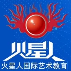 濟南火星人教育logo