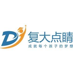 上海復大點睛教育logo